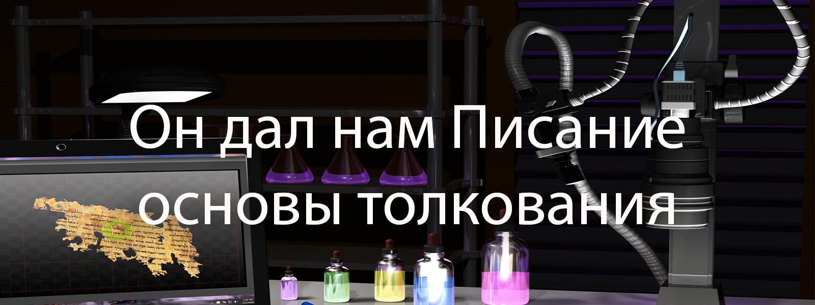 HGB.Banner