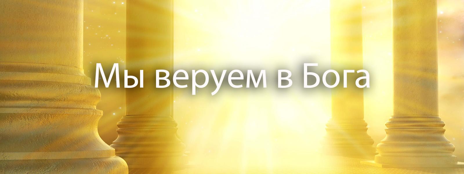 KOT.Banner